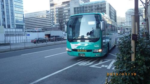 サイパン格安旅行の旅 京成バス