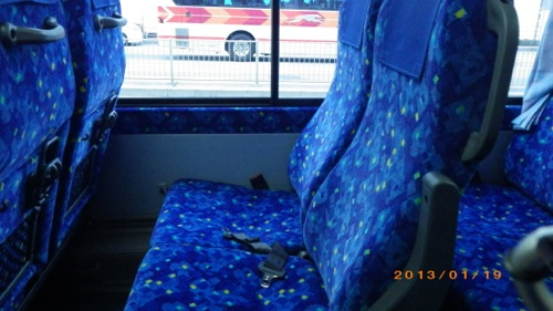 サイパン格安旅行の旅 京成バス 座席