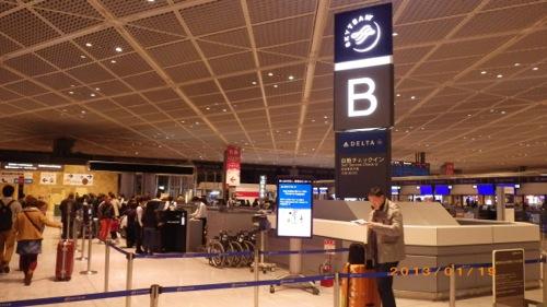 サイパン格安旅行の旅 成田国際空港 チェックイン