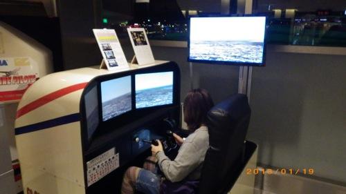 サイパン格安旅行の旅 成田国際空港 フライトシミュレーター