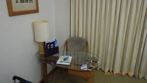 サイパン格安旅行の旅 フィエスタリゾート&スパ