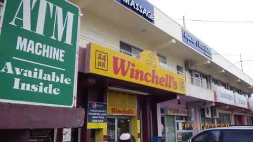サイパン格安旅行の旅 ウィンチェルズ