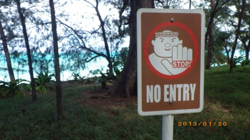 サイパン格安旅行の旅 2日目 マニャガハ島 アロハ立入禁止
