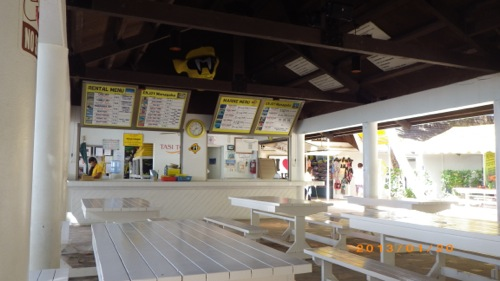 サイパン格安旅行の旅 2日目 マニャガハ島 休憩場所