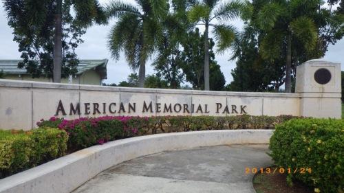 サイパン格安旅行の旅 3日目 アメリカンメモリアルパーク