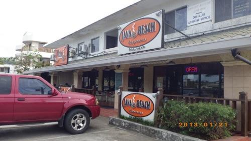 サイパン格安旅行の旅 3日目 ジャバ・ビーチ