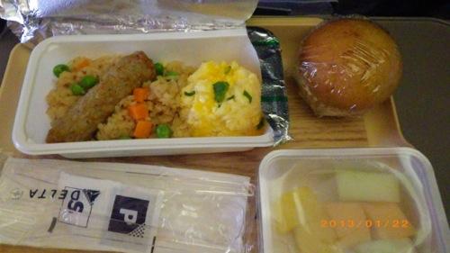 サイパン格安旅行の旅 4日目 デルタ航空 機内食