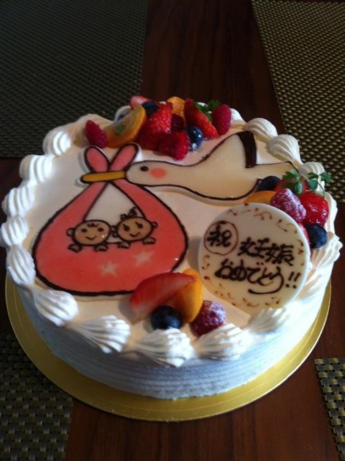 妊娠のお祝いのオリジナルケーキ