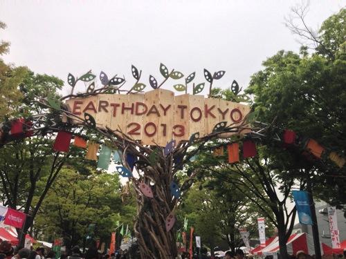 EARTHDAY TOKYO 2013 看板