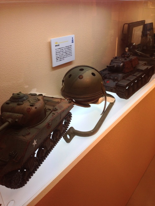 戦車の塗装