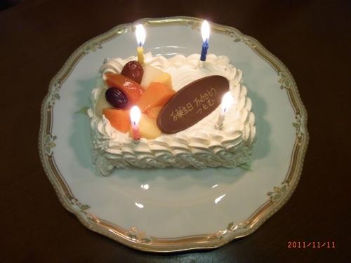 塔ノ沢 一の湯新館 誕生日ケーキ