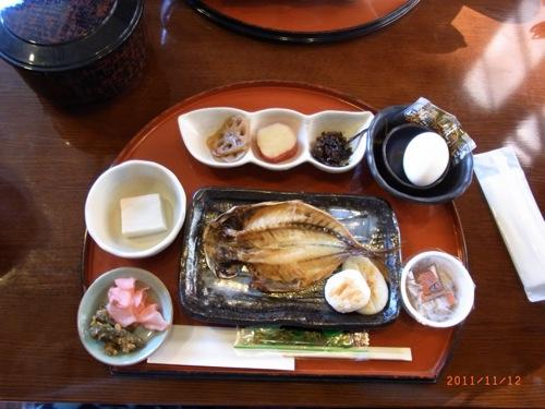 塔ノ沢 一の湯新館 朝食