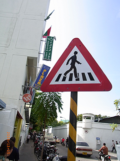 マーレ横断歩道ピクトさん