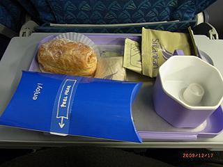 スリランカ航空機内食マーレ